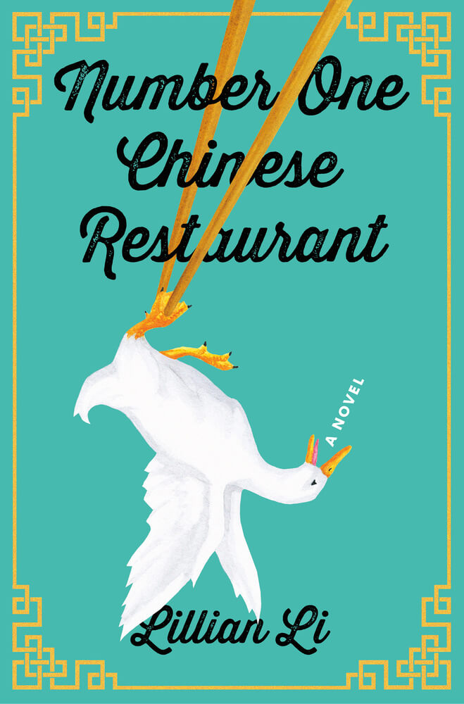 Number One Chinese Restaurant book cover by Lillian Li